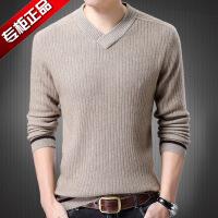 鄂尔多斯市产秋冬男士V领毛衣套头加厚中青年修身韩版v领羊毛衫男 款式二