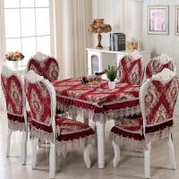 欧式餐桌布餐椅垫套装餐桌布椅套椅垫套装餐桌椅子套罩餐椅套家用 酒红色 欧雅红色-欧
