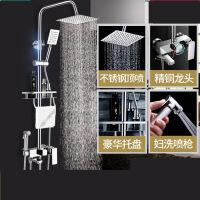 淋浴花洒套装家用全铜浴室淋雨喷头沐浴卫生间挂墙式卫浴莲蓬头 m8f