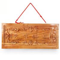 木雕工艺品风水摆件桃木天官赐福牌门贴挂件家居饰品