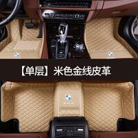 宝马GT系3系5系7系525Li320Li530Li118iX1X3X5专用全包围汽车脚垫