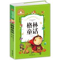 格林童话 快乐读书吧三年级上册阅读(彩图注音版)小学生一二三年级6-7-8-9岁课外阅读书籍世界经典儿童文学少儿名著童话