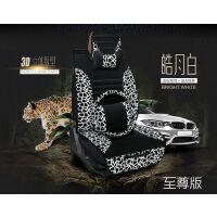 四季通用豹纹汽车座套广汽吉奥G5 GX5 GX6奥轩G3龙威皮革全包坐垫 豹纹豪华版妩媚-性感短绒款 黑白