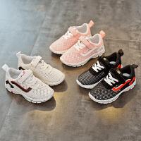 儿童鞋子2018春夏新款韩版女童运动鞋男童百搭跑步鞋中大童休闲鞋