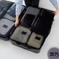 收纳袋套装行李箱整理包衣物袋旅行衣服收纳袋六6件套淘包一号店