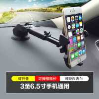 汽车手机支架 吸盘式仪表台多功能支架 长杆拉伸变形金刚手机支架