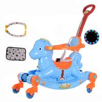 20180520070827322儿童带音乐木马两用组合摇摇马塑料玩具加厚大号多功能手推滑行车 蓝色升级版+礼包(22