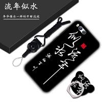 小米6手机壳mce16保护外套Mi6米6卡通5.15寸xiaomi6小迷6胶mce16