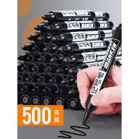 猫客油性记号笔批发勾线笔墨水彩色马克笔黑色油性笔红防水不掉色快递大头笔不可擦粗笔粗头记号笔快递专用笔