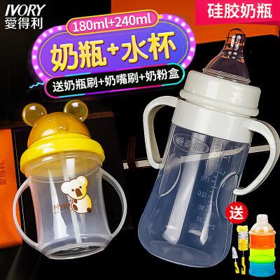 新生儿奶瓶婴儿全软硅胶奶瓶宽口带手柄防摔防胀气宝宝防呛a214 硅胶奶瓶(送喜多吸管杯+三层奶粉盒+奶瓶刷奶嘴刷)
