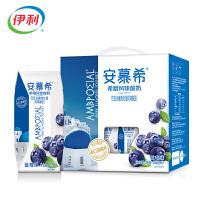 【年味狂欢 限时秒杀】伊利 安慕希希腊风味常温酸奶蓝莓味205g*24盒 礼盒装