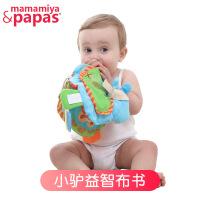 0-1-3岁婴儿玩具早教宝宝小布书6-12个月儿童益智立体可咬撕不烂防水环保无毒