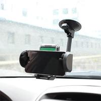 机架座吸盘式车 车载手机支架汽车车用车内导航仪出风口手