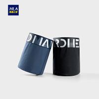 HLA/海澜之家简约针织平脚短裤2018秋季新品中腰两条装平角裤男
