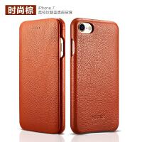 苹果7p手机壳皮套ipone8plus保护套真皮ip7翻盖iphone8外壳7puls iphone7/8(通用) 4