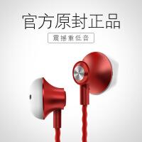 手机耳机线控麦克风超重低音炮音乐运动防水防汗高保真苹果oppo耳机vivo入耳式手机K歌HiFi耳塞