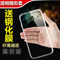 艾卡仕 红米2a手机壳 红米2增强版手机套 红米2A硅胶透明保护套软