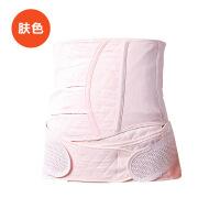孕妇塑身带 四季产后束腰透气加强型收腹带0340 5gs