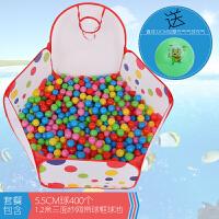 波波球宝宝球池海洋球帐篷游戏池围栏游戏屋布制儿童早教玩具