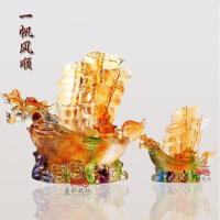 琉璃一帆风顺帆船摆件龙船商务礼品家居酒柜办公室装饰品