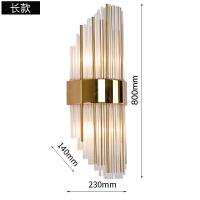 北欧墙壁灯床头灯卧室客厅灯具过道楼梯灯创意简约后现代欧式