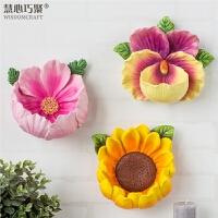 墙壁装饰挂件壁饰创意欧式客厅卧室墙上墙面壁挂墙饰花朵收纳立体