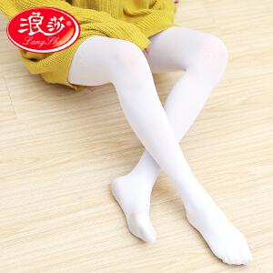 【满99减10】【2条包邮】浪莎白色丝袜女薄款连裤袜防勾丝春秋日系成人舞蹈护士学生打底袜