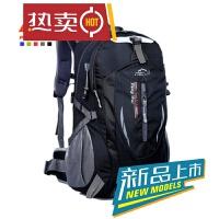 新款户外大容量防水登山包 旅游男运动包女旅行双肩背包SN9257 黑色 加强版