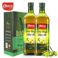 【中粮我买】佰多力特级初榨橄榄油健康礼盒1L*2(西班牙)新老包装随机发送