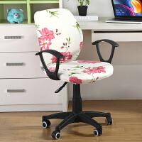 办公椅套罩座椅套弹力椅子套简约升降电脑椅套罩通用分体转椅套罩
