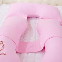 枕头睡觉侧卧靠垫靠枕用品 孕妇护腰枕侧睡枕抱枕孕妇U型