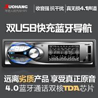 多功能无损音乐车载蓝牙MP3播放器插卡收音机12V24V货车DVD汽车CD