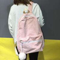 少女心书包女韩版 高中学生灯芯绒双肩包简约大学森系