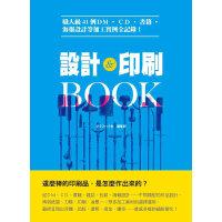 �O�&印刷BOOK:�人�41例DM、CD、��籍、海�笤O�等加工��例全��! グラフィック社��部 良品文化