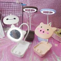 创意镜子台灯卡通大白儿童写字学习阅读小台灯LED可充电USB少女心