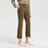 【5.10日抢购价:75】MECITY女装春季新款时尚绿色裤脚开叉梭织微喇裤