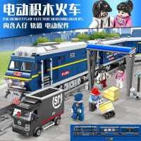 拼装城市系列积木玩具电动乐高火车遥控高铁轨道男孩子和谐号铁轨