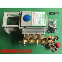 冠宙QL280 380型220v高压清洗机泵头配件洗车机泵头 水枪SN1908 物美价廉 买一送四 售后贴心