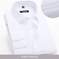 中国移动公司电信工作服定制联通长袖衬衫刺绣logo绣字工装衬