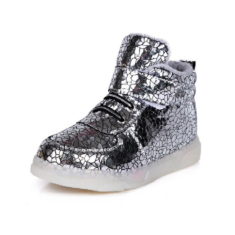 比比我儿童魔术贴休闲鞋蛇皮纹高帮亮皮休闲鞋男童韩版时尚潮