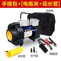 车载充气泵 汽车用打气泵12V小轿车电动便携式轮胎加打气筒