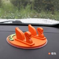 车载手机架车内汽车导航支架吸盘式通用多功能创意车用手机支撑架