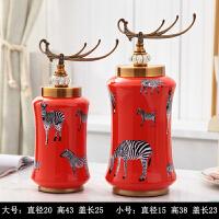 复古欧式陶瓷储物罐摆件奢华创意美式家居客厅玄关软装饰品将军罐