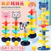 【悦乐朵玩具】儿童早教益智木制质滑翔车苹果树轨道车玩具极速飞车1-3-6岁宝宝智力游戏