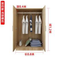 儿童衣柜木质 简易双门单人板式经济型衣橱两门组装大衣柜 2门 组装