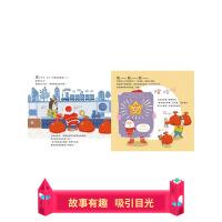 【驰创图书】勇敢小火车卡尔的特别任务硬壳精装绘本图画书适合3岁以上启发正版童书