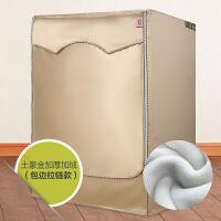 西门子洗衣机罩滚筒IQ300 IQ500 IQ100 IQ700防水防晒保护套