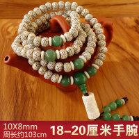 大厂菩提手串108颗佛珠海南原籽正月菩提子项链男女手链 天龙10X8mm