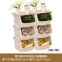 家居用品带木盖板厨房置物架塑料锅碗蔬菜收纳储物架
