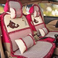 汽车坐垫四季通用全包座套卡通可爱英朗POLO轩逸H6夏季冰丝凉垫女